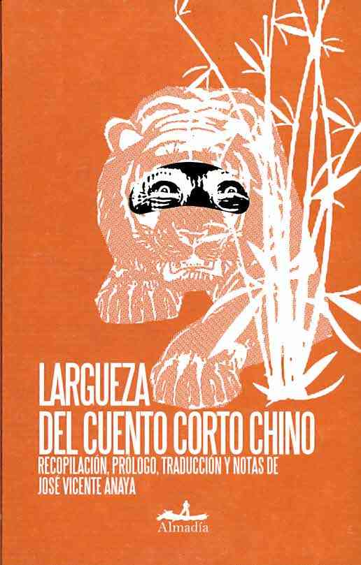 Largueza del cuento corto chino / Magnanimity of the Chinese Short Story By Anaya, Jose Vicente (COM)